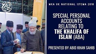 MKA UK Ijtema 2018 - Documenting the travels of the Khalifa of Islam