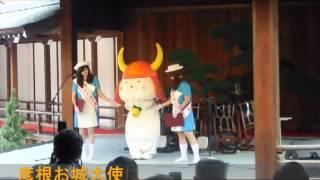彦根城博物館・能舞台で行われた『井伊直弼公 生誕200年祭』オープニン...