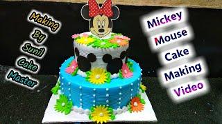 Mickey Mouse 2 Step Cake | how to make mickey mouse cake | Sunil Cake Master Yummy Cake | Cake Wala