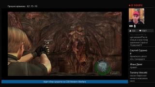 Resident Evil 4 PRO/ Прохождение без перезарядки