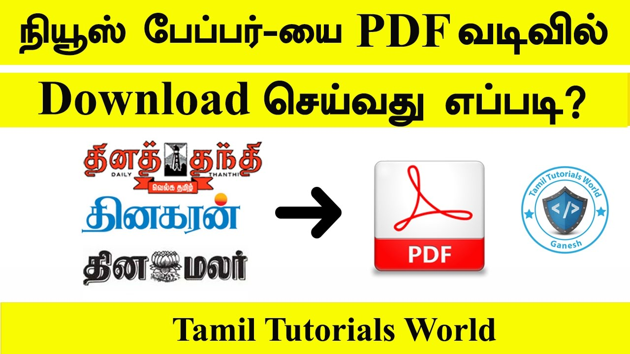 Tamil Newspapers Pdf