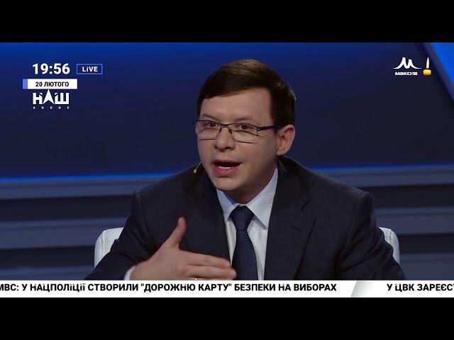 Мураев: Договором об ассоциации с ЕС Украина обязана Януковичу