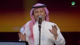 Abdul Majeed Abdullah ... Fezzi Lah - Dubai 2016 | عبد المجيد عبد الله ... فزي له - دبي 2016
