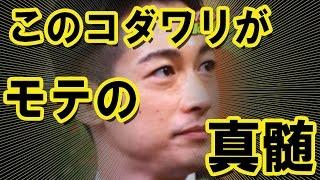【大人気】おディーン様監修のスープが2500円!が、予約の電話鳴り止ま...