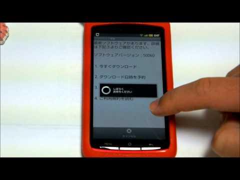 Softabank 006SH ソフトウェア更新 S0042からS0060へのアップデートの様子です。
