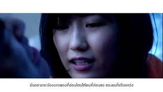 ถ้าแปลผิดพลาดต้องขออภัยด้วยนะคะ ^_^ --- Credit --- Original OPV : h...