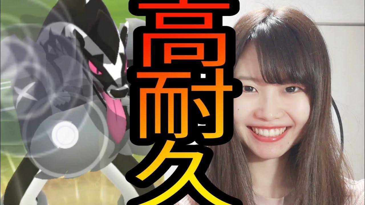 タチフサグマ ポケモン go