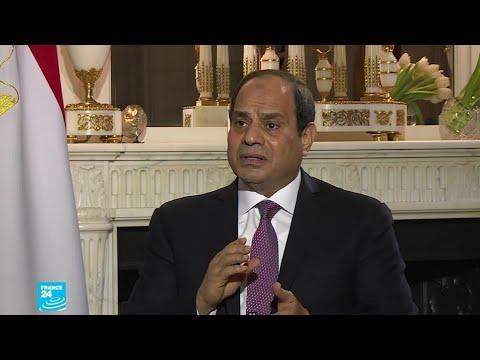 حوار حصري مع الرئيس المصري عبد الفتاح السيسي  - نشر قبل 9 ساعة