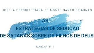 AS ESTRATÉGIAS DE SEDUÇÃO DE SATANÁS SOBRE OS FILHOS DE DEUS - CULTO - 17/05/2020