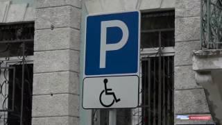 видео знак парковка для инвалидов