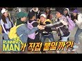 """Se Chan is Confident! """"Jong Kook, come here for a second"""" [Running Man Ep 400]"""
