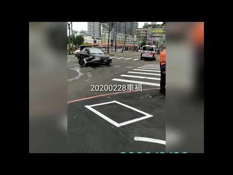 車禍 嚴重 機車撞汽車 在桃園市國際路全聯前面的十字路口看到機車撞汽車,車頭都撞歪了!