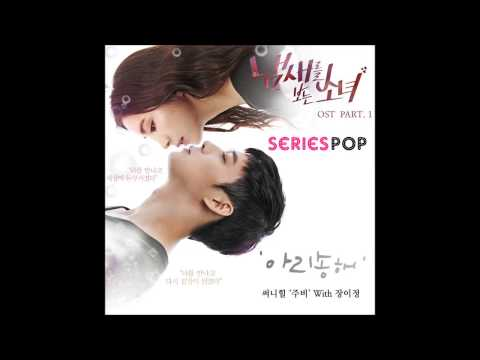 [TH-SUB] Confusing - The Girl Who Sees Smells OST Part 1