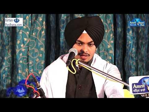 Bhai Gurdeep Singh  II Dana Mandi Majitha II 23 Feb2018