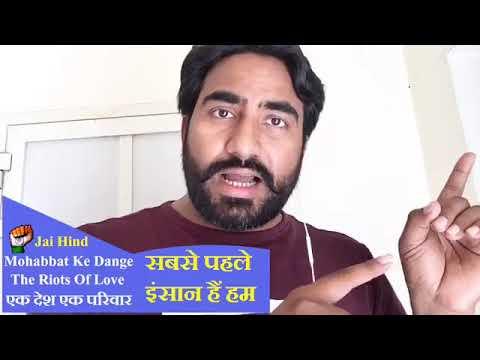 कांग्रेस का दलाल के लिए एक सन्देश -Rafique Ahmad fb live