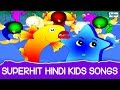 Top 7 Hindi Kids Songs | Hindi Balgeet For Kids | Nursery Rhymes In Hindi video