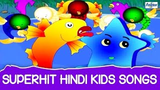 Top 7 Hindi Kids Songs | Hindi Balgeet For Kids | Nursery Rhymes in Hindi
