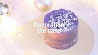 크리스마스 케이크 만들기 christmas cake