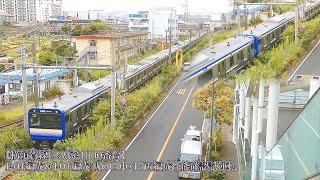 【横須賀線E235系1000番台】F-01編成&J-01編成 初の15両編成 日中時間帯性能確認試運転「初登板」
