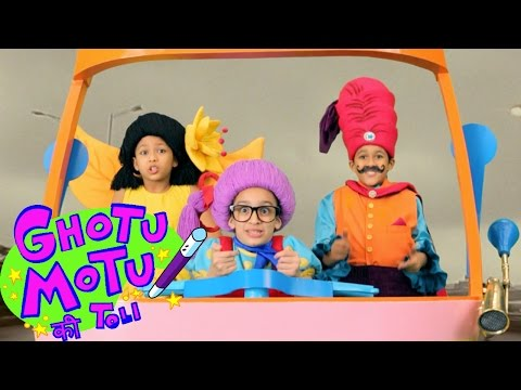 Wheels On The Bus | Wheels On The Auto |  व्हील्स ऑन द बस (ऑटो ) | Nursery Rhymes | Episode 2