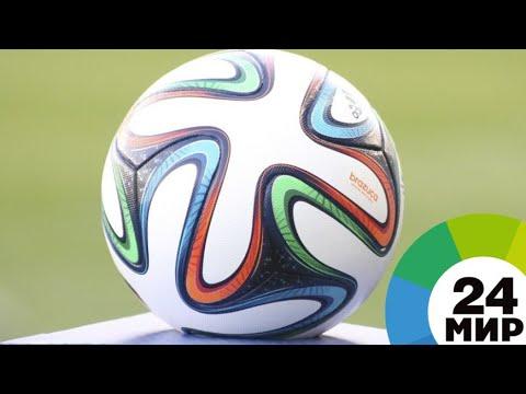 Сборная Армении по футболу начала готовиться к Лиге наций УЕФА - МИР 24