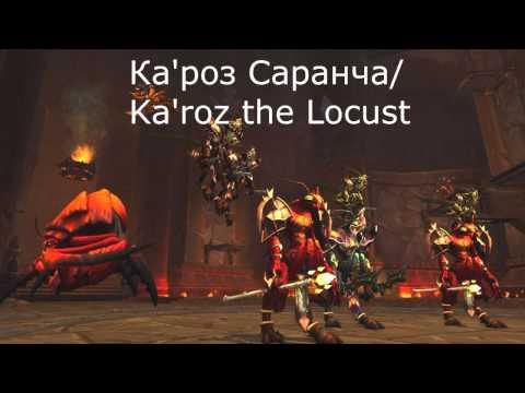 Идеалы клакси диалоги, Русская озвучка /  Russian voice Paragons of the Klaxxi