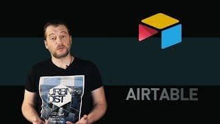 Airtable уроки #3: использование поля View для создания формы обратной связи в Airtable