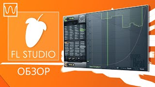 Обзор Fl Studio Gross Beat