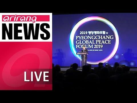 [LIVE/NEWSCENTER] President Moon expresses high hopes for Kim-Trump summit - 2019.02.11