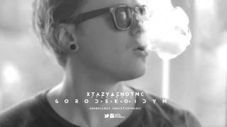 Джая Миядзаки (XTAZY) ft. ENOTMC - Городской дым