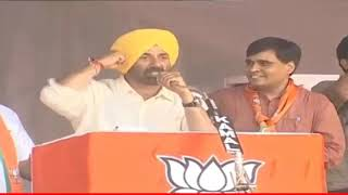 SUNNY DEOL & PM MODI ADDRESSES PUBLIC MEETING IN HOSHIARPUR PUNJAB
