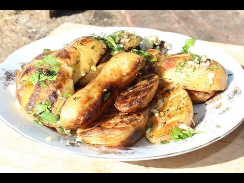 Запеченная картошка. Как запечь картошку на углях на решетке гриль.