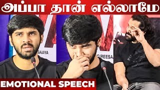 Dhruv Vikram Emotional Speech