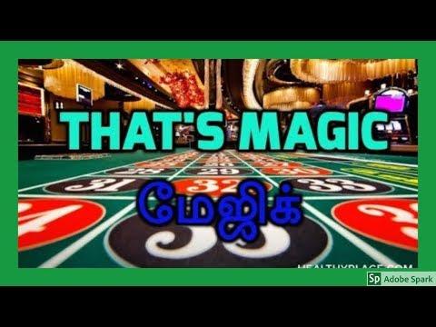 ONLINE MAGIC TRICKS TAMIL I ONLINE TAMIL MAGIC #50 I That's Magic