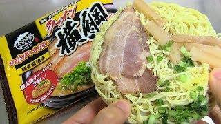 Frozen Food Yokozuna Ramen Noodles Easy Cooking Kit