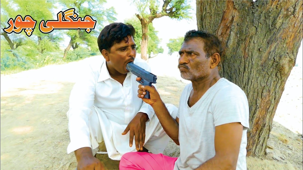 #Jungle Chore #Baba_Helmet  Top Comedy Video | By Ik Funny