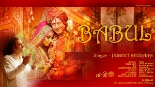 Babul | Puneet Khurana || Latest Punjabi Song 2016
