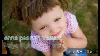 Yesuve enakku tamil christian song