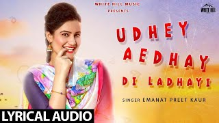 Udhey Aedhay Di Ladhayi (Lyrical Audio) Emanat Preet Kaur | New Punjabi Song 2018 | White Hill Music