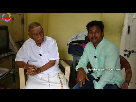 దయనీయ స్థితిలో సీనియర్ ప్రొడ్యూసర్  కుటుంబం | Actor Padmanabham Brother Family |Villageshow