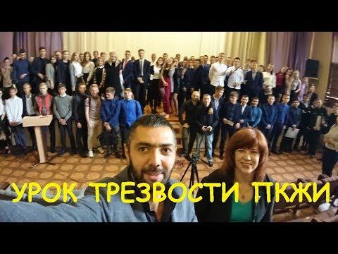 Урок трезвости в профессиональном колледже Железногорска-Илимского