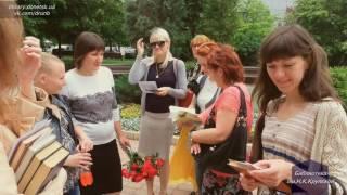 6.06.2016. Библиотекари провели в Донецке акцию «У каждого свой Пушкин»