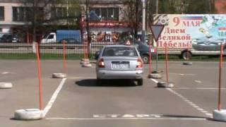 Парковка задним ходом. Автодром Мытищи.