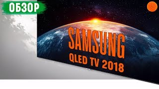 Распаковка 2-метрового QLED TV от Samsung