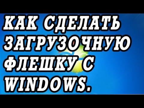 MULTIBOOT USB (2) (32bit+64bit) [2012] [RUS] :: NNM-Club