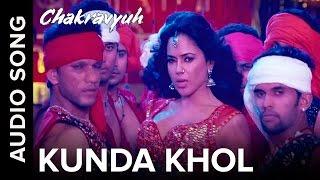 Kunda Khol | Full Audio Song | Chakravyuh | Abhay Deol & Sameera Reddy