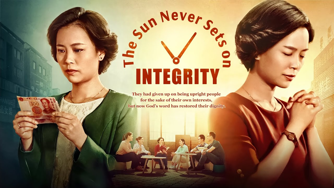 "Christian Movie ""The Sun Never Sets on Integrity"" 