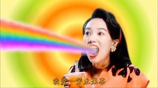 《一芳水果茶》-消滅你的負能量!形象短片
