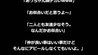 説明. 寝起き逆どっきり オリエンタルラジオ藤森慎吾 有村昆 新しい. ko...