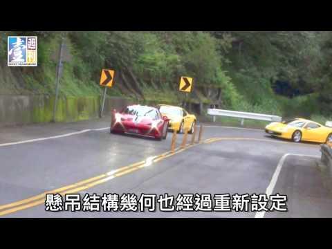 疯马赛车:Ferrari 458 Speciale